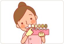 両国スマイル歯科の審美歯科・ホワイトニング